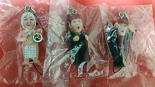 上島竜兵 ストラップ 3点セット ダチョウ倶楽部