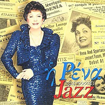 I Rena Tragoudaei Jazz - Rena Sings Jazz