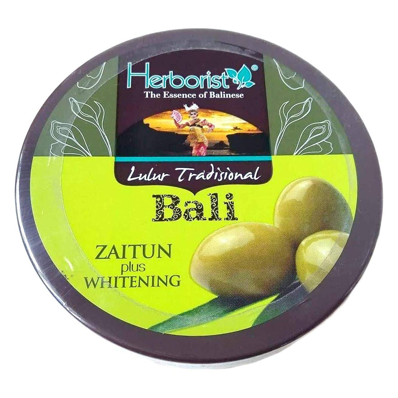 任意放送全滅させるHerborist ハーボリスト インドネシアバリ島の伝統的なボディスクラブ Lulur Tradisional Bali ルルールトラディショナルバリ 100g Zaitun Olive オリーブ [海外直送品]