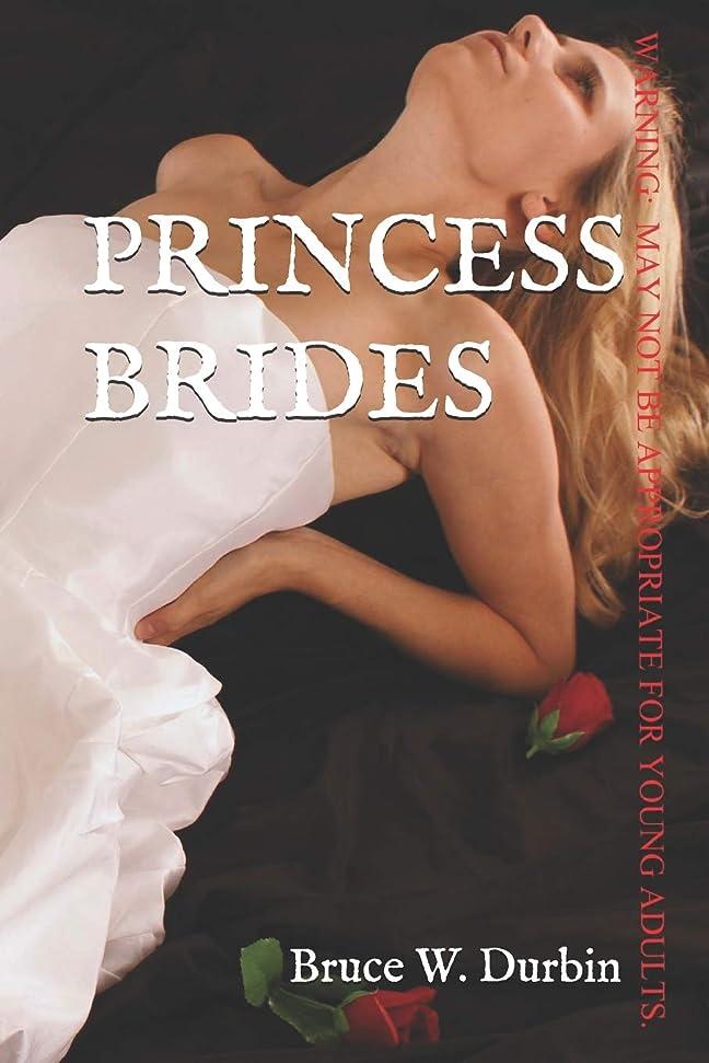 文句を言うそこパンダPRINCESS BRIDES