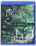El Jardín De Las Palabras Blu-Ray [Blu-ray]