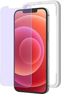 NIMASO ブルーライトカット ガラスフィルム iPhone 12 mini 用 強化 ガラス 液晶 保護 フィルム