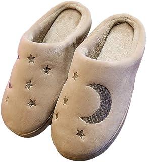 [WOOYOO] スリッパ ルームシューズ レディース メンズ 秋冬 滑り止め 厚底 暖かい フワフワ 室内履き モコモコ かわいい 通気性 ぽかぽか 暖かく保つ 下履 床に傷つけない お揃い おしゃれ 洗える カップル