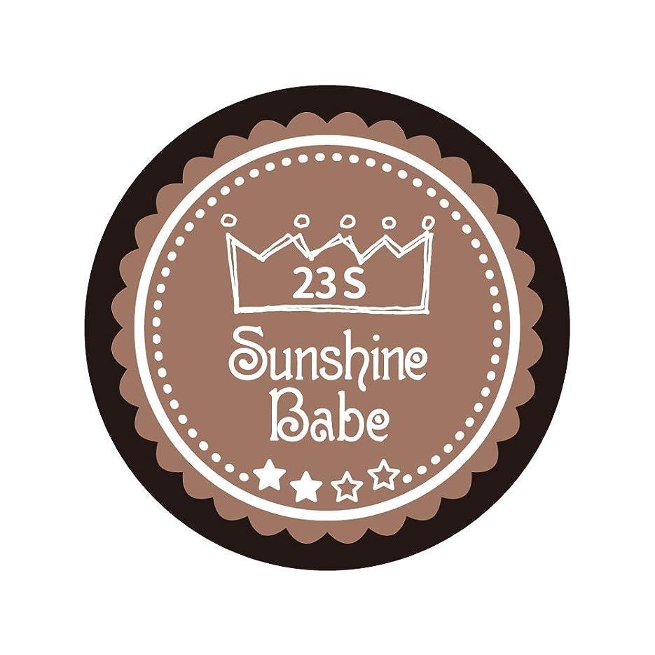 奇跡周波数前Sunshine Babe カラージェル 23S パティキュリエール 2.7g UV/LED対応