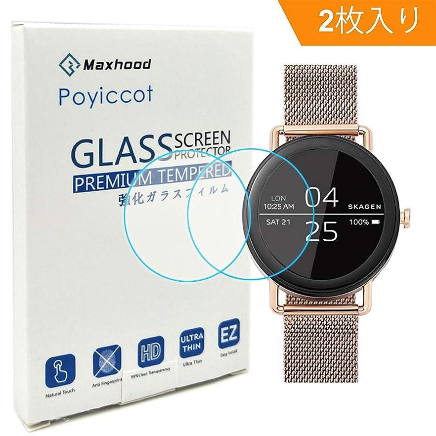 パット破産決定的Poyiccot (2枚入り) Skagen Falster 2 腕時計液晶保護フィルム, 9H 硬度2.5 Dラウンドエッジ アンチスクラッチ 気泡防止 高透過率 保護フィルム強化ガラスフィルム Skagen Falster 2 (SKT5100 SKT5102 SKT5103 SKT5104 SKT5105)