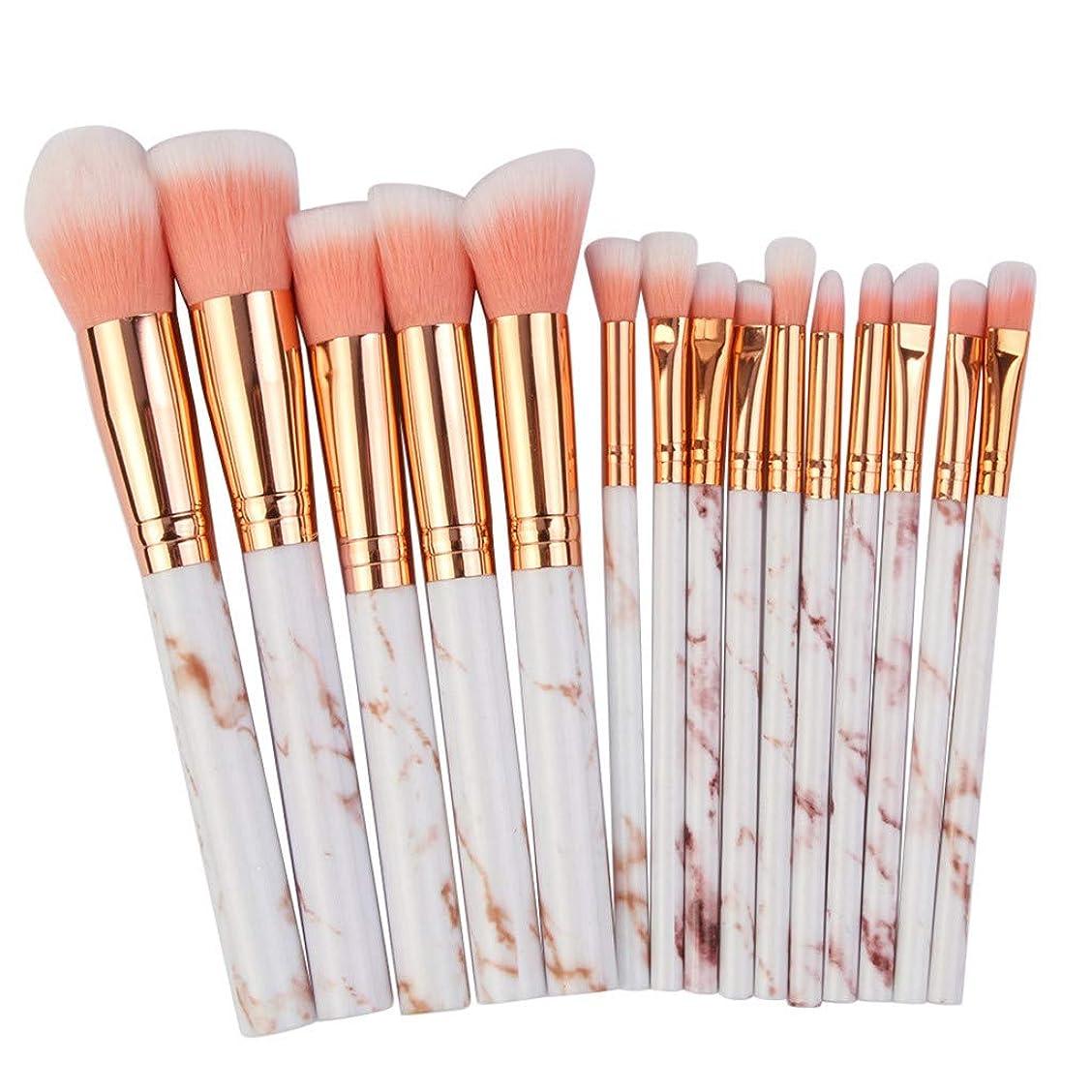 メイクブラシ 化粧ブラシ 15本 多機能 コンシーラー アイシャドウブラシセット シャオメイスター