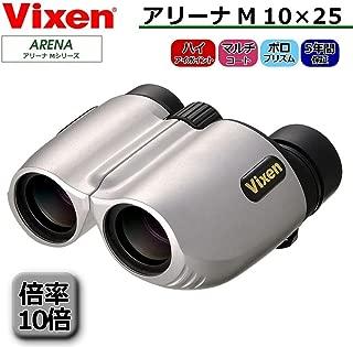 Vixen ビクセン 双眼鏡 ARENA アリーナ Mシリーズ M10×25 1348-09