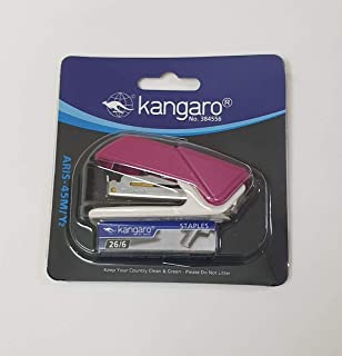 دباسة ورق اريس 45M/Y2 من كانغارو مع دبسات باللون الوردي