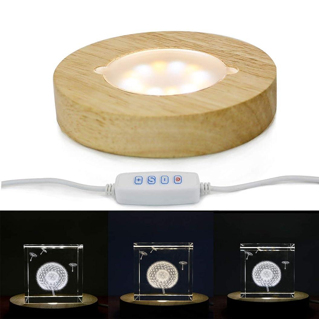 要件傾く話Mintso 木製LED 調節可能なディスプレイベース ガラスクリスタル/ペーパーウェイト用 4インチ ホワイト/ウォームライト