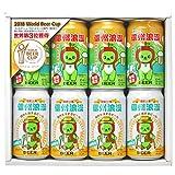 缶ビール 信州浪漫アルクマ缶 8缶セット [ 日本 350ml×8本 ] [ギフトBox入り]