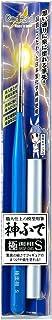 ゴッドハンド(GodHand) 神ふで 極面相筆S (キャップ付) GH-BRSP-GMS 模型用 塗装 筆 プラモデル