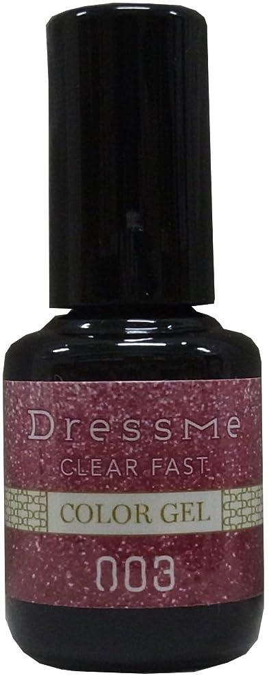 セラフ南方のプランタードレスミークリアファストカラージェルピンクラメ(爪化粧料) 7g