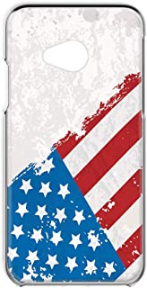 Y!mobile Android One X2 用 ハードケース スマホケース [星条旗・ホワイト] ビンテージ 星柄 国旗 アメリカ ワイモバイル アンドロイド SIMフリー スマホカバー 携帯ケース 携帯カバー [FFANY] usa_00...
