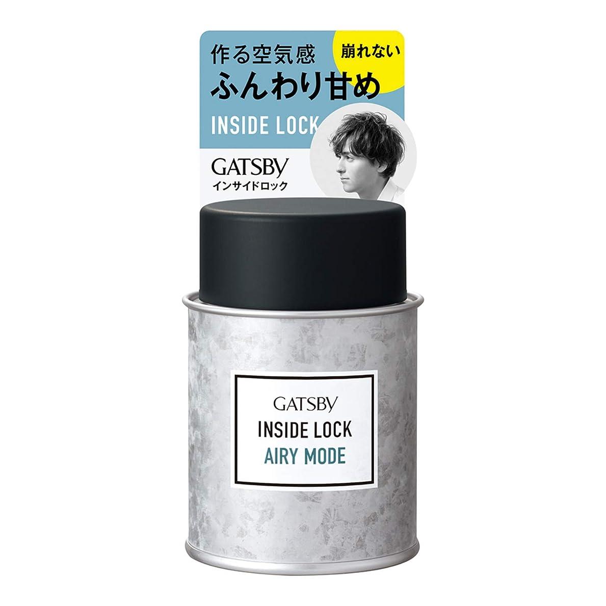 地殻コンバーチブルラグギャツビー (GATSBY) インサイドロック エアリーモード ふんわり甘め マット メンズ セラム 75g