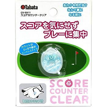 Tabata(タバタ) ゴルフ スコアカウンター ゴルフラウンド用品 スコアカウンタークリア スケルトンピンク GV0911