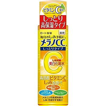 メラノCC 薬用しみ・そばかす対策美白 化粧水 しっとりタイプ 高浸透ビタミンC配合誘導体配合 170mL