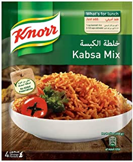 Knorr Kabsa Mix - 30 gm