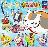 夏目友人帳 ニャンコ先生和おもちゃ根付 全6種セット ガチャガチャ