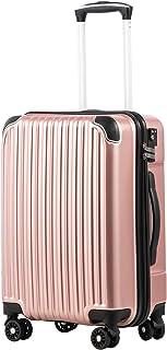 [クールライフ] COOLIFE スーツケース キャリーバッグダブルキャスター 二年安心保証 機内持込 ファスナー式 人気色 超軽量 TSAローク