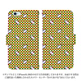 Xperia 1 II SO-51A ケース [デザイン:design.11/マグネットハンドあり] アーノルドパーマー arnold palmer 手帳型 スマホケース カバー エクスペリア1 2 so51a