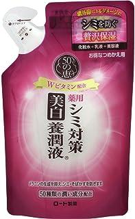 50の恵 シミ対策 美白養潤液 つめかえ用 200mL (医薬部外品) ×10