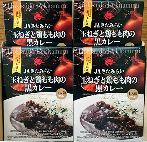 北海道名産品 玉ねぎと鶏もも肉の黒カレー 4食入 【お届け不可地域:沖縄・離島】