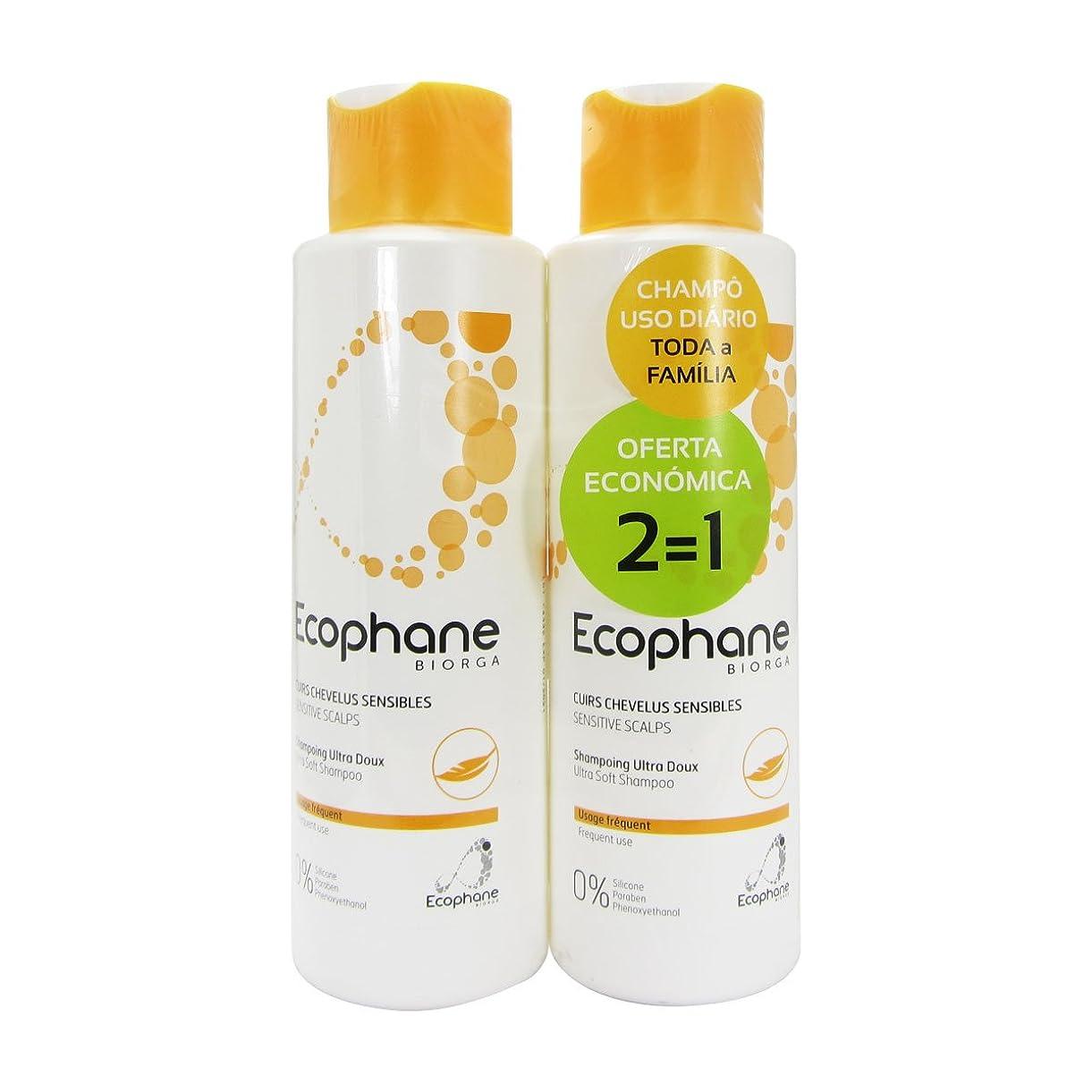 尊厳放棄するサラダBiorga Ecophane Pack Ultra Soft Shampoo 2x500ml [並行輸入品]