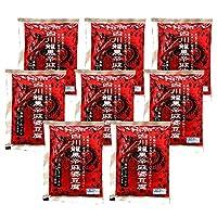 半田の旨味家 四川龍黒辛麻婆豆腐 100g(2~3人前) (お得用8個セット) たまり醤油のコクと花椒の香り立つ 美味しさ優先の冷蔵品