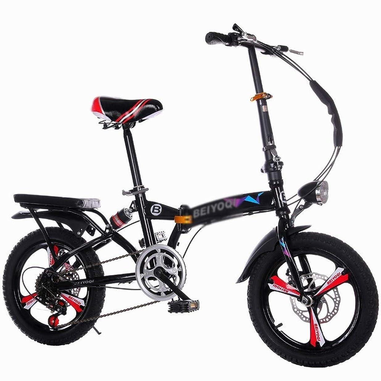 花嫁要求最初自転車 折りたたみ自転車超軽量ポータブル学生自転車子供用ショックアブソーバーシフト自転車男性と女性の大人の小さな自転車 (Color : Black, Size : 16inches)