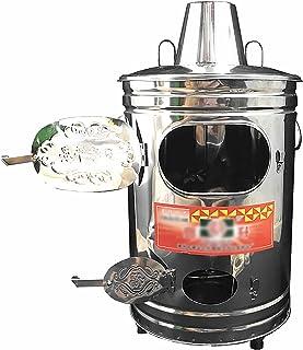 JUNKUN Incinérateur Portable, incinérateur Portable en Acier Inoxydable, incinérateur avec cheminée utilisé pour brûler Le...