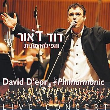 דוד ד'אור והפילהרמונית