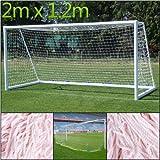 ミニ 6.6ft × 4ft サッカー サッカー ゴール スポーツ トレーニング一致2 メートル × 1.2 メートル アクセサリー ポリプロピレン繊維ネット(フレームが含まれておらず)