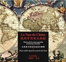 La Folía La Nao de China: Flötenmusik Other