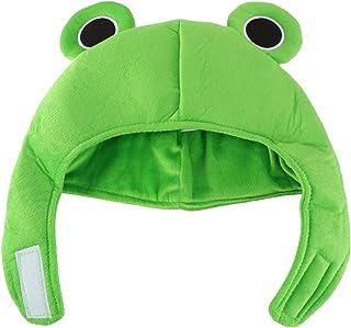 Amosfun Cute Plush Frog hat Scarf Cap Ears Winter ski hat Full Headgear Novelty Party Dress up Cosplay Costume Green