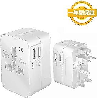 Mancano 海外変換プラグ 安全旅行充電器 A/O/BF/Cタイプ電源変換プラグ コンパクトな コンセント 海外旅行 電源プラグ 2USBポート電源 旅行アダプター 壁の充電器 150ケ国以上対応 海外出張 ホワイト