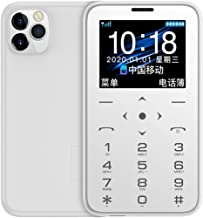 """Soyes 7S+ Quad Band GSM Unlocked Mini Card Phone Mini Mobile Phones 1.5"""" IPS Color Big Display Torch Camera MP3 HiFi Sound Long Standby Bluebooth GSM Kids Cell Phones (White)"""