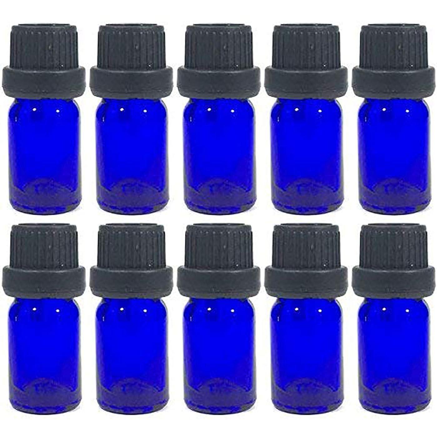 から以下全く10本セット ガラス製 アロマオイル遮光瓶 エッセンシャルオイル アロマ 遮光ビン 保存用 精油 ガラスボトル