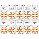 シグニア 補聴器用空気電池 PR48(13) 【オレンジ色】 10パックセット