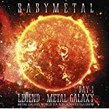 【Amazon.co.jp限定】LEGEND - METAL GALAXY [DAY-1] [メガジャケ付き]