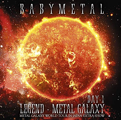 【Amazon.co.jp限定】LEGEND - METAL GALAXY [DAY-1] [メガジャケ付き]