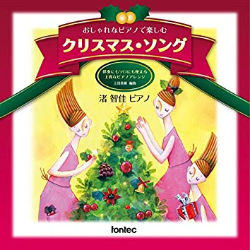 Christmas Songs - Solo Piano