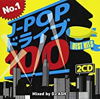 No.1 J-POP ドライブ 100~BEST HITS~Mixed by DJ ASH