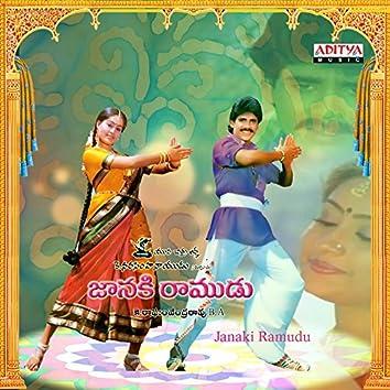 Janaki Ramudu (Original Motion Picture Soundtrack)