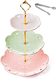 Jusalpha 3-tier Ceramic Cake Stand-Dessert Stand-Cupcake Stand-Tea Party Serving Platter (3 Color-Gold)