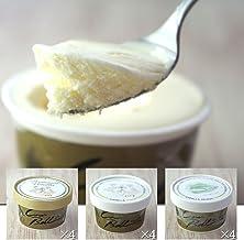 北海道 十勝 カウベルアイスクリーム 12個セット バニラ食べ比べ