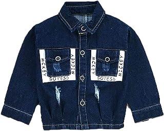 (ジュンィ) キッズ gジャン デニムジャケット ジージャン 子供服 男の子 長袖 カジュアル トップス アウター