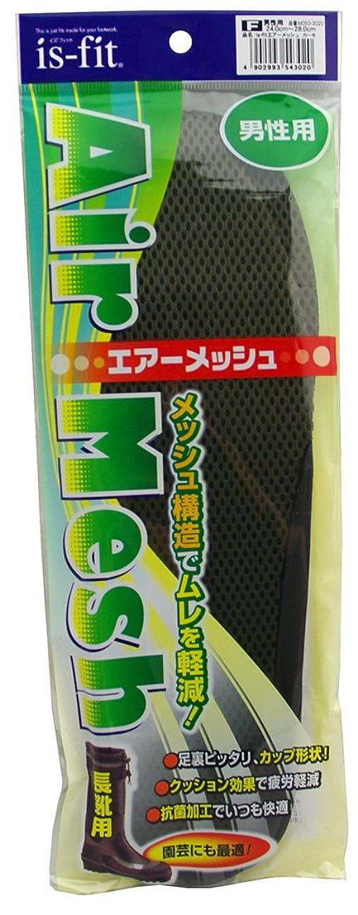 大抵抗序文is-fit(イズフィット) エアーメッシュ 男性用 フリー(25.0~28.0cm) カーキ
