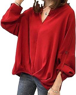 [フォーリーフ] ゆるっとルーズに着こなせるシンプルカジュアルな可愛い袖コンシャツ長袖 3カラバリ