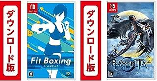Fit Boxing(フィットボクシング)|オンラインコード版+ベヨネッタ2|オンラインコード版