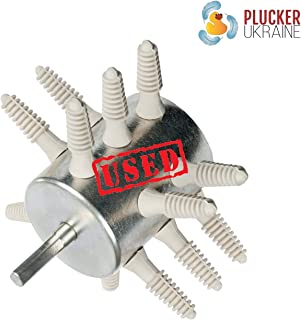 Used Plucker Drill Attachment – Poultry Feather Remover 15 Fingers (Small Chicken Quail Pheasant Pigeon Dove) with Small Soft Plucker Fingers